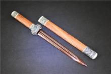 (缺货)00781花纹钢发红款如意剑(短剑)