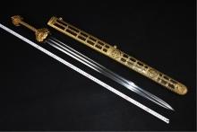 01314乌木永乐剑(春秋剑)