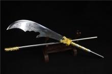 01673主宰者(花纹款)(十八般兵器)