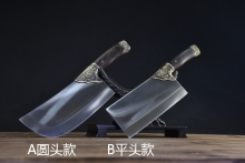 02322 牡丹切片刀